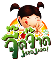 JeedJard™ : It's a Jeed Time!