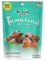 """JeedJard Gimme"" Tamarind Soft Candy"